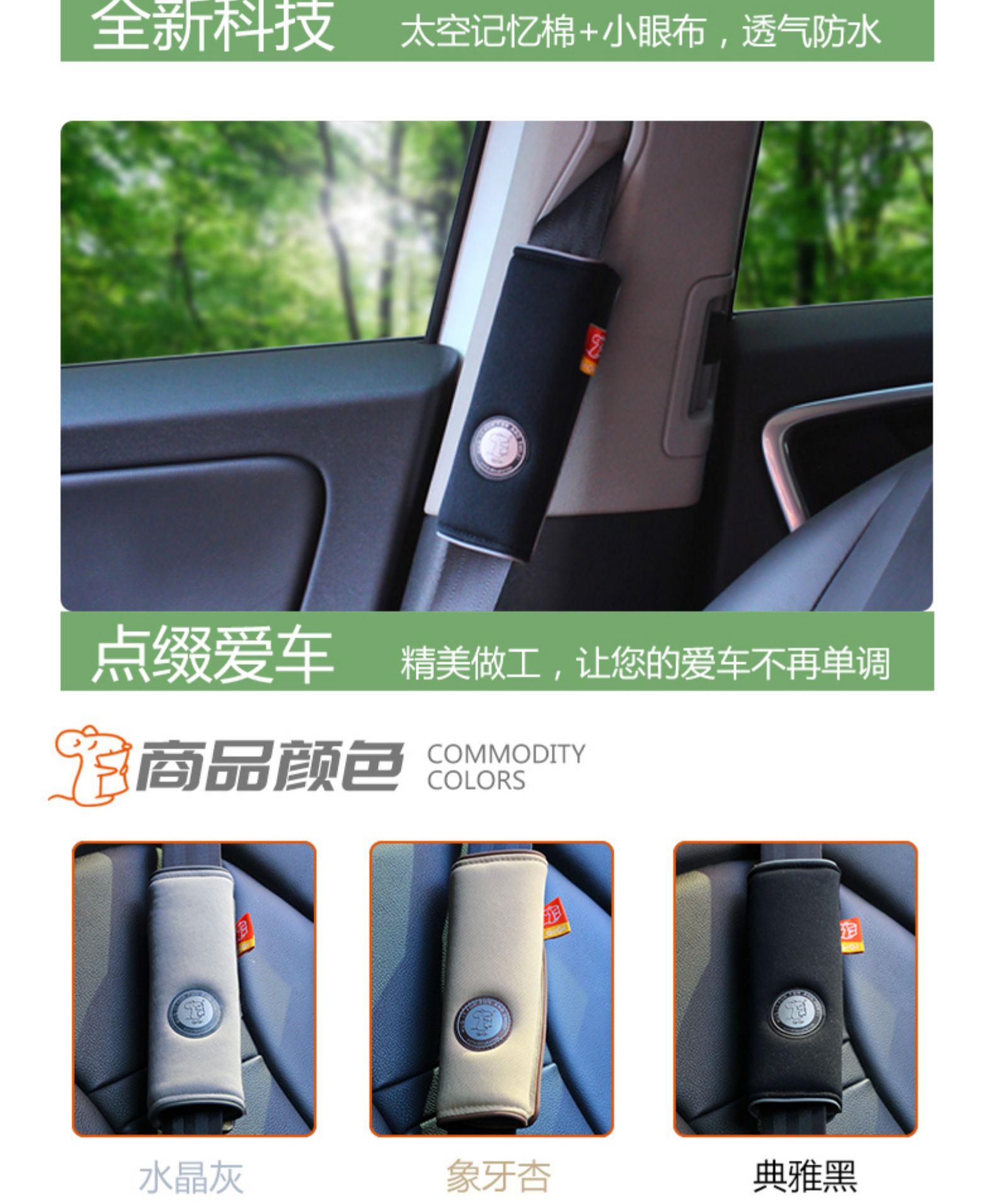 安全帶套 GiGi 汽車安全帶護肩套 加長 車用安全帶套對裝 汽車用品記憶棉【居家夫人】