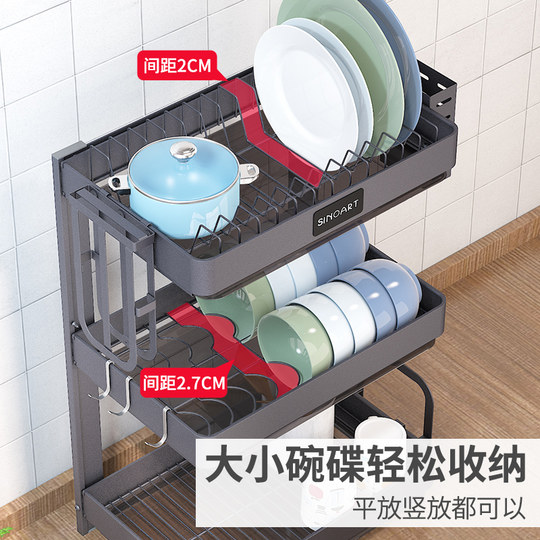 Kitchen rack free punching dish household drainage wall hanging plastic dish chopsticks storage shelf products Daquan