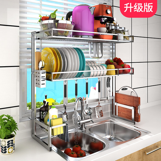 Kitchen stainless steel sink rack drain rack kitchen supplies household storage rack Daquan put tableware water filter rack