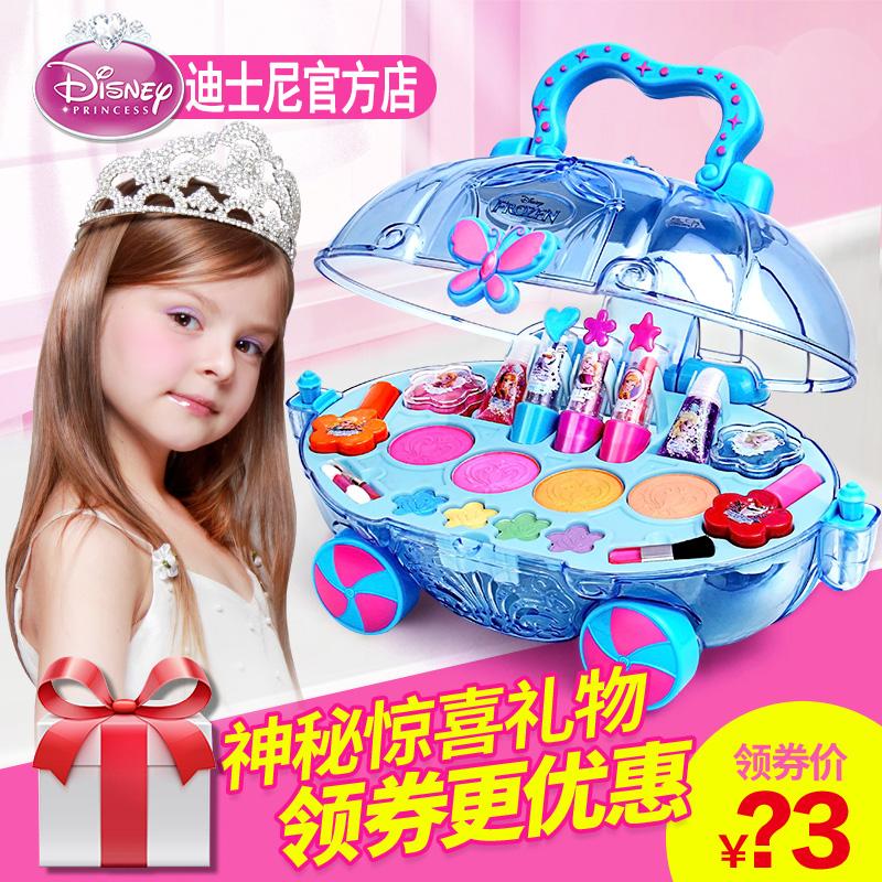 迪士尼无毒儿童化妆品公主彩妆盒套装小女孩口红安全玩具冰雪奇缘