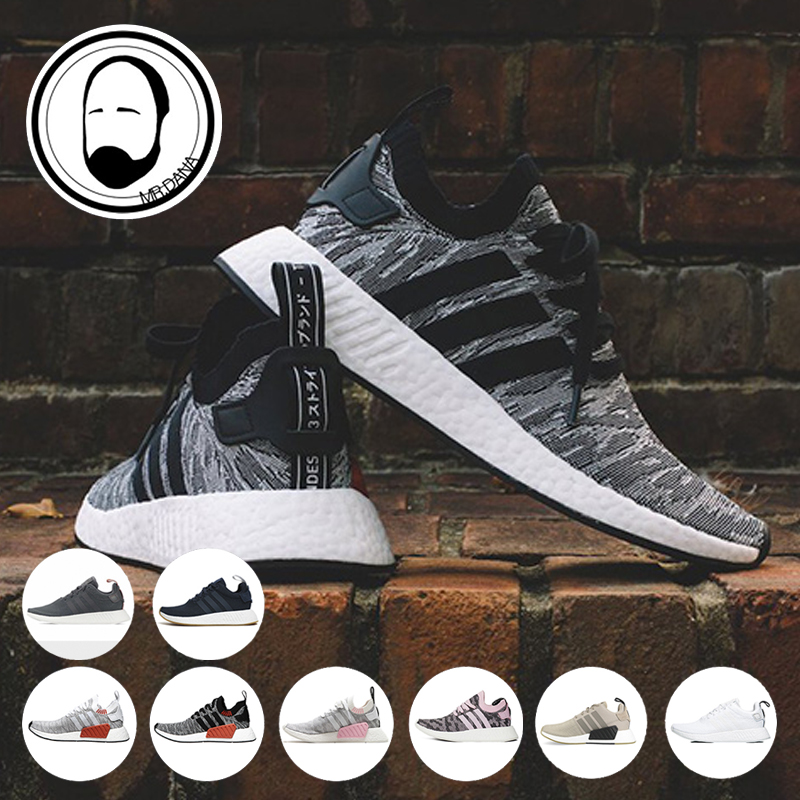 the latest 00e81 be699 Danada Adidas NMD R2 blue grey noise breathable casual running shoes BY3014  BY9316