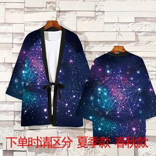 Star constellations sun shirt popular logo harbor wind ins ultra flamboyant kimono thick coat for men autumn winter