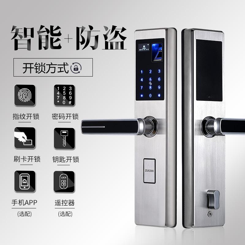 ZUCON F790万博体育苹果下载地址家用防盗指纹锁智能锁密码刷卡锁手机App远程遥控开锁