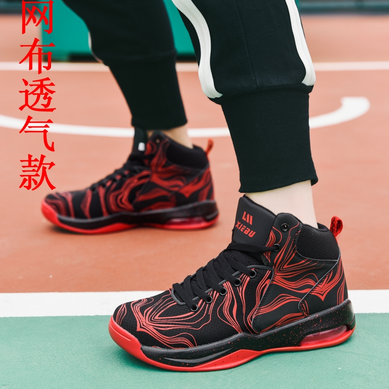 8661 black red fluorescent breathable