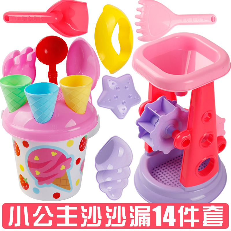 Little Princess Hourglass Set Of 14