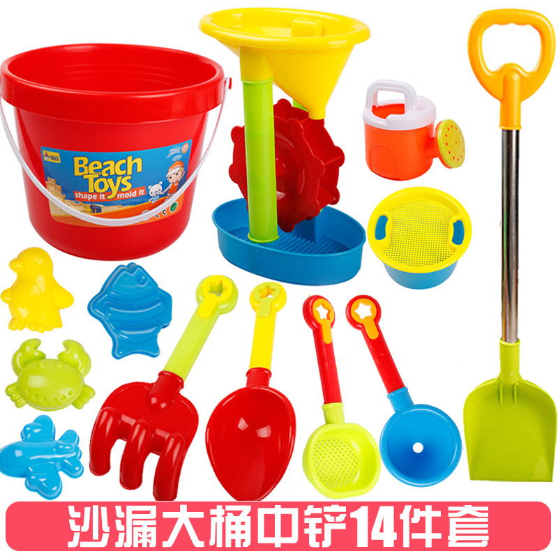 Shovel Bucket Hourglass Set Of 14