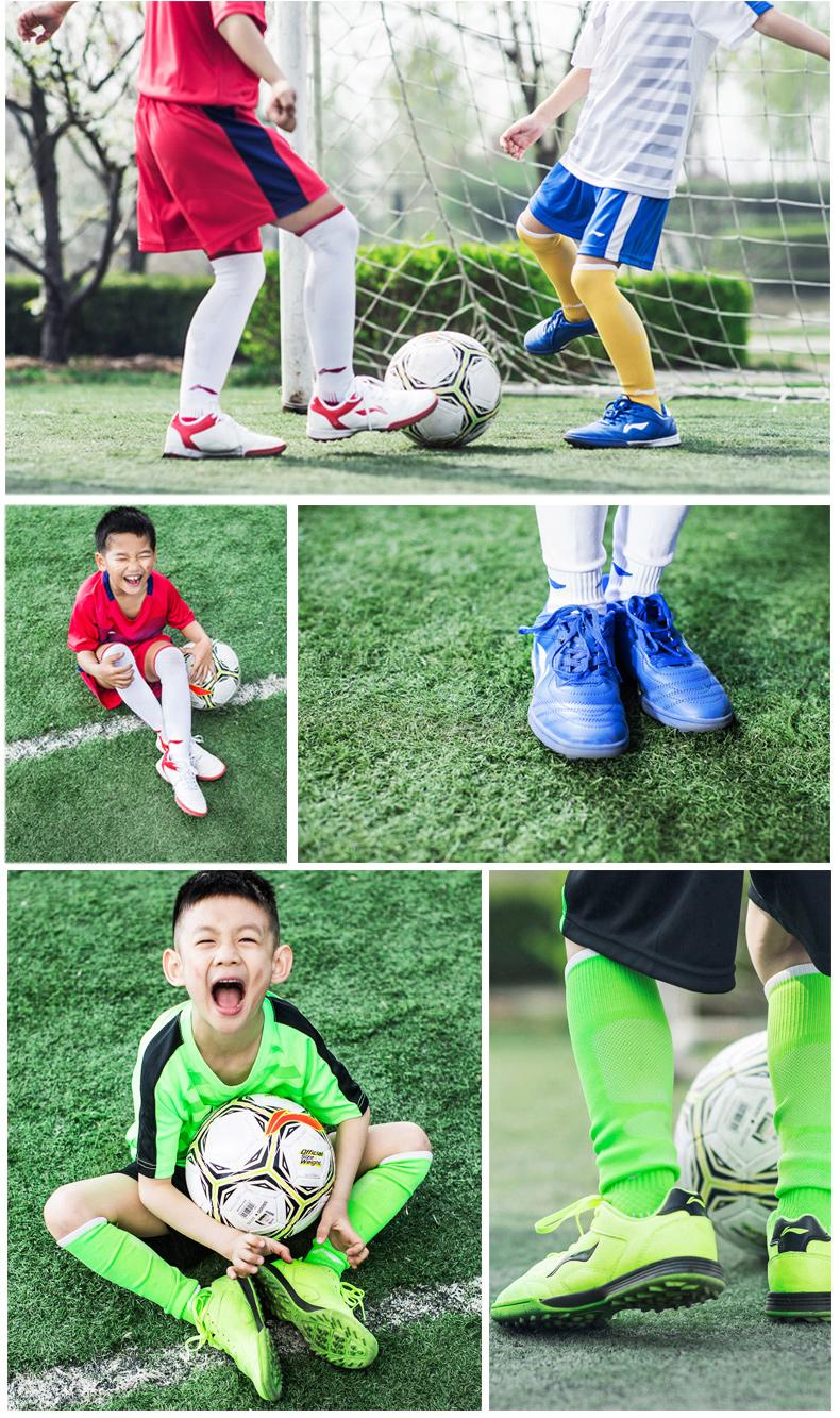 李宁足球鞋男女学生儿童碎钉足球训练鞋碎钉小学生专用运动球鞋详细照片