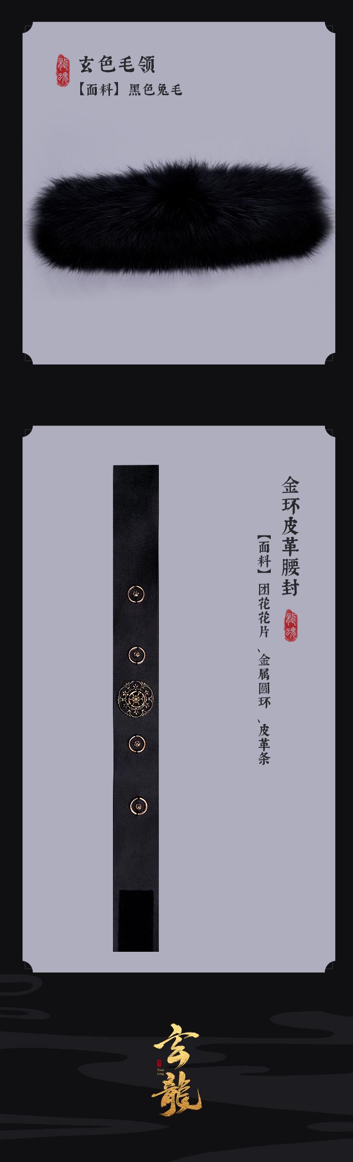 玄龙平铺_04.jpg