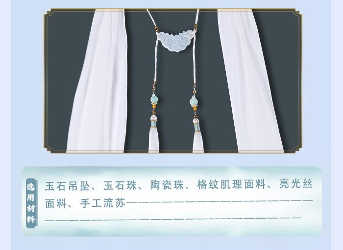 摇光平铺切片_15.jpg