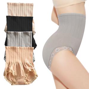 【2条装】日本内裤女高腰暖宫产后塑身收腹裤蕾丝边三角裤