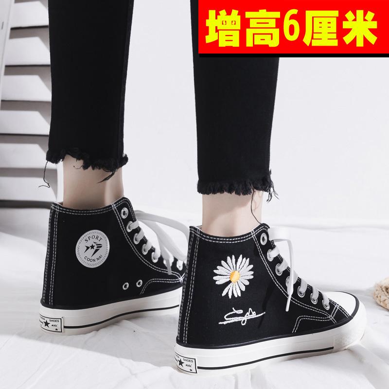 Tăng vào mùa xuân năm 2020, giày trắng nhỏ, giày cao gót phiên bản Hàn Quốc, giày hoa cúc nhỏ nữ hoang dã, sinh viên Xuan Yafeng - Plimsolls