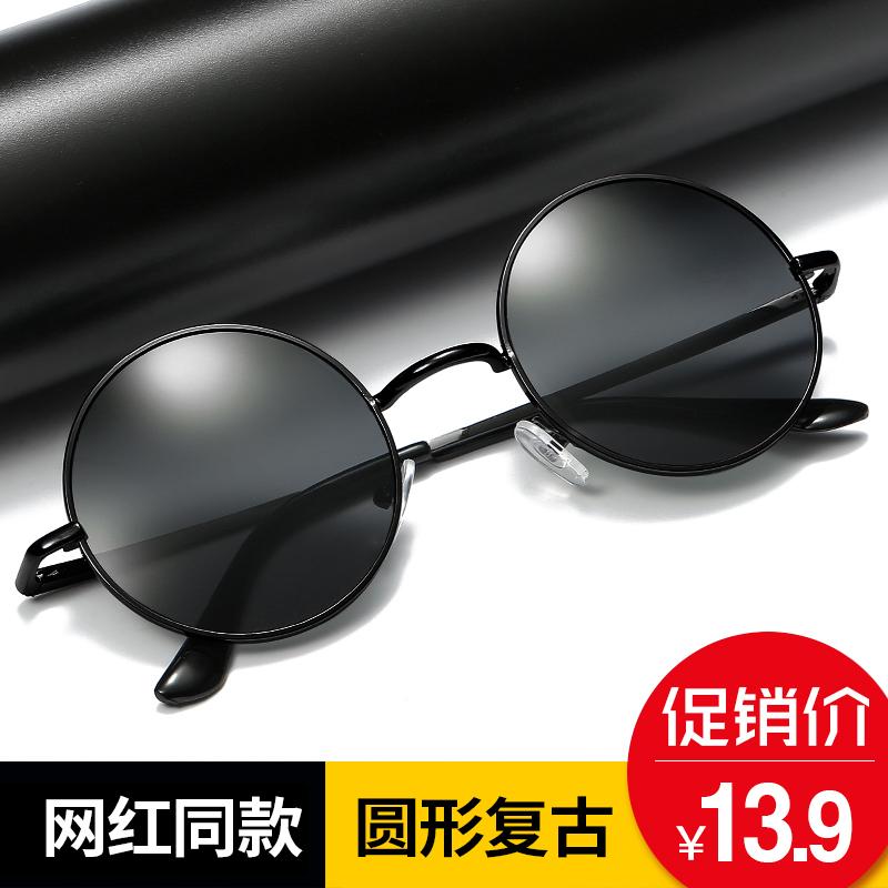 a805e092268 Prince mirror round face sunglasses men sunglasses female Korean version of  the tide retro Harajuku style 2018 new driver eyes