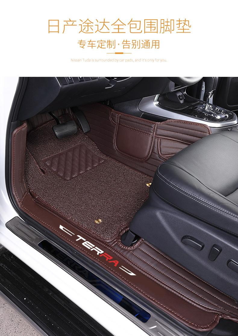 Thảm lót sàn xe Nissan Terra 2018- 2020 (Mẫu 03) - ảnh 1