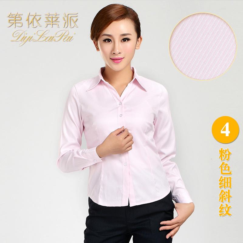 Цвет: 4. Розовый тонкий твил рубашка с длинным рукавом