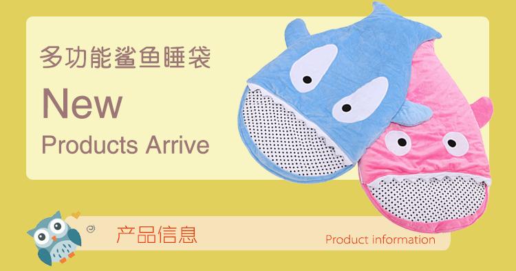 Coffret cadeau pour bébé - Ref 1951117 Image 9