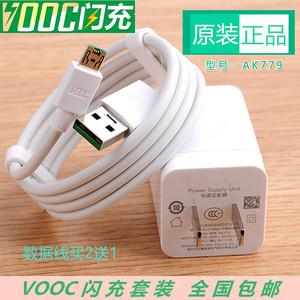 oppo充电器原装正品R831T R829 X909 N5117 R8007 3007手机数据线