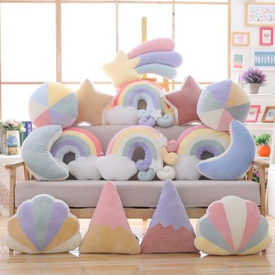 Nordic INS cute pink pillow bed rainbow pad net red princess windrest pillow girl heart boiler window pillow