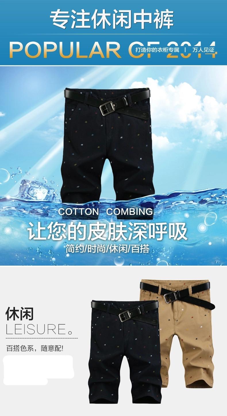 Của nam giới thủy triều quần âu quần short nam England mùa hè phần mỏng quần thanh niên cotton năm điểm kích thước lớn bảy quần nam quần