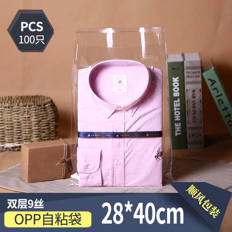 Special promotion opp transparent clothing bag stickerself self-adhesive bag 100 thick 9 silk 28 x 40