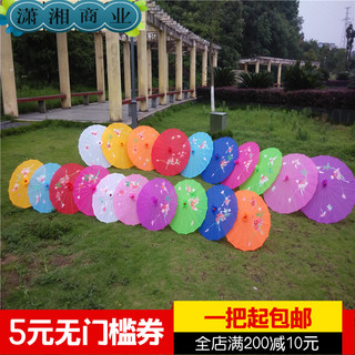 Free shipping dance umbrella dance umbrella paper umbrella craft umbrella tuba performance props classical decorative umbrella umbrella silk umbrella