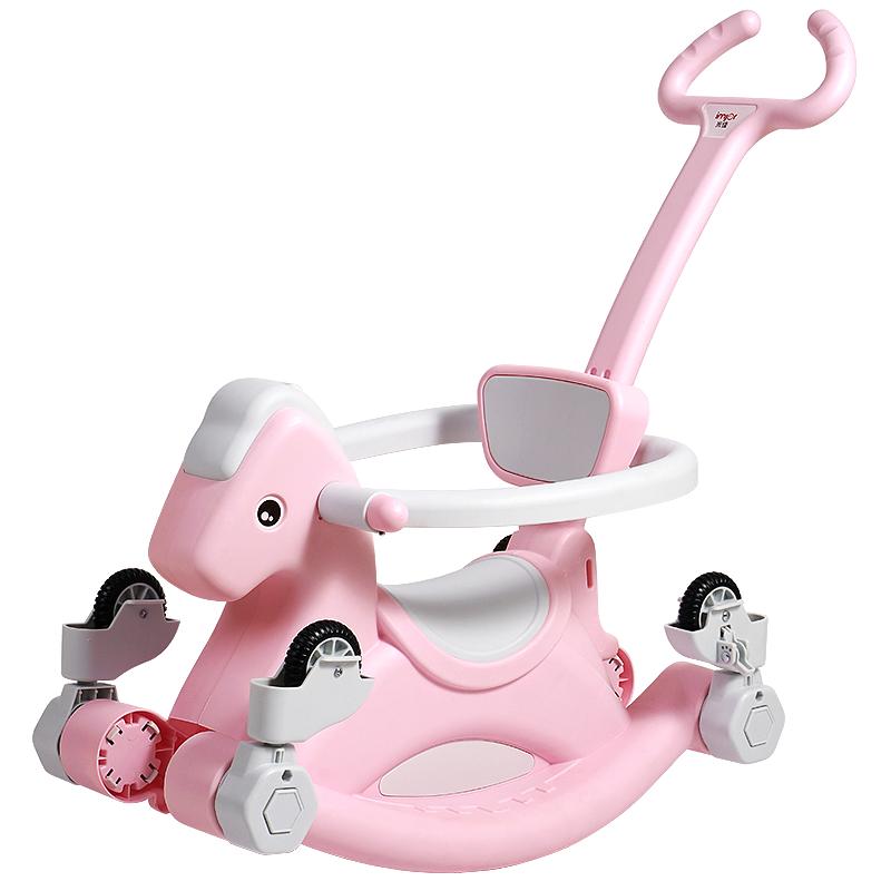小木马儿童摇摇马一周岁宝宝生日礼物婴儿多功能溜溜车二合一玩具