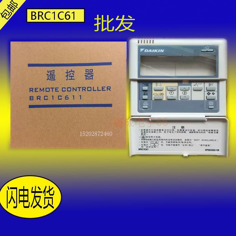 Suitable for BRC1C611 Daikin central air conditioning remote controller  housing three-speed switch control panel