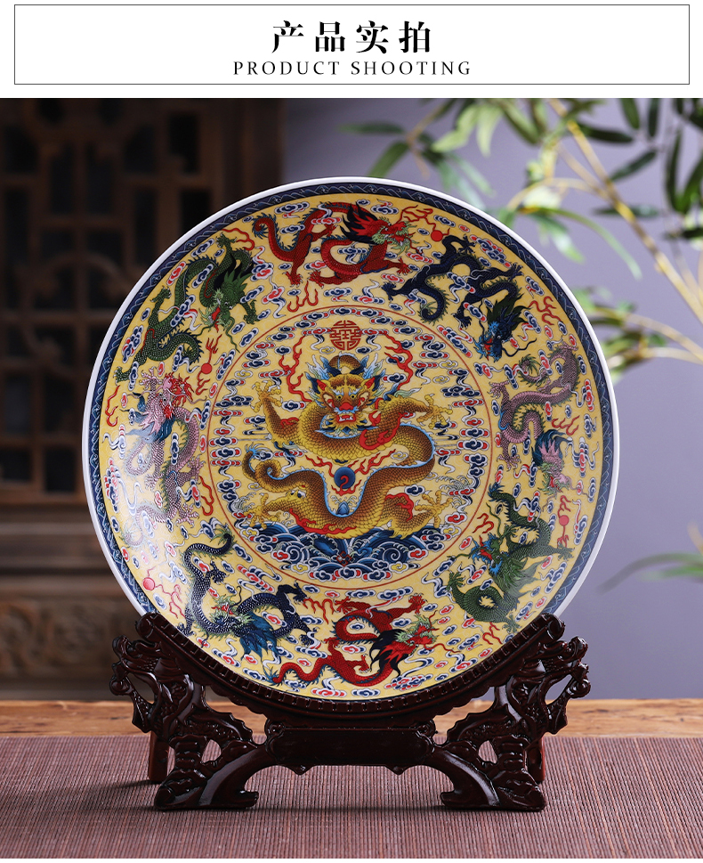 Jingdezhen porcelain ceramic decoration plate plate sit feng shui plate furnishing articles rich ancient frame the sitting room of Chinese style household ornaments