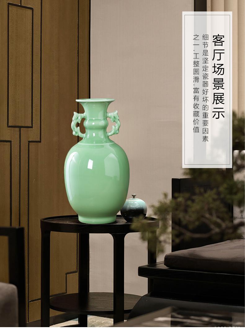 景德镇陶瓷器青瓷双耳花瓶创意现代简约客厅插花电视柜装饰品摆件