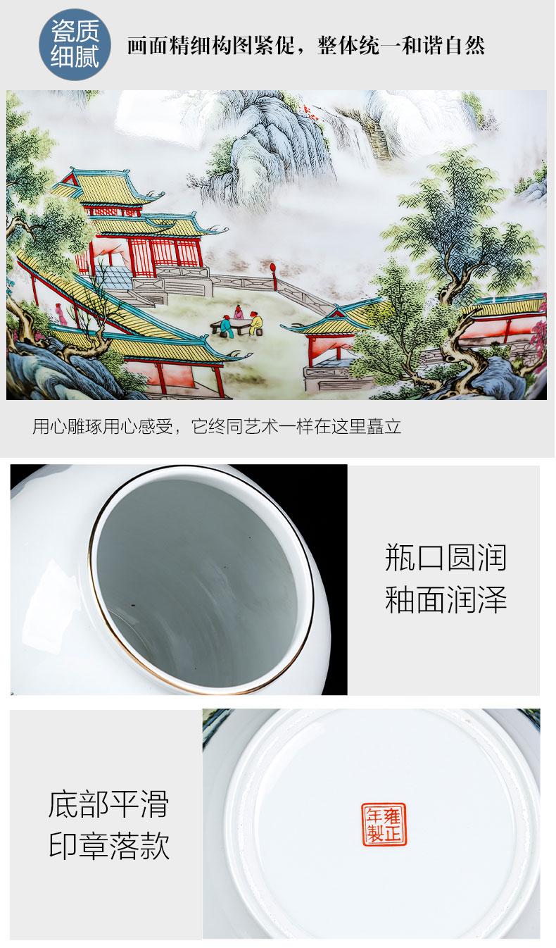 景德镇陶瓷器秋雲静晚天花瓶大口罐子中式客厅玄关家居装饰品摆件