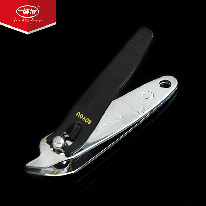 USD 11.44] Bo yo Eagle mouth nail clippers bends large scissors nail ...