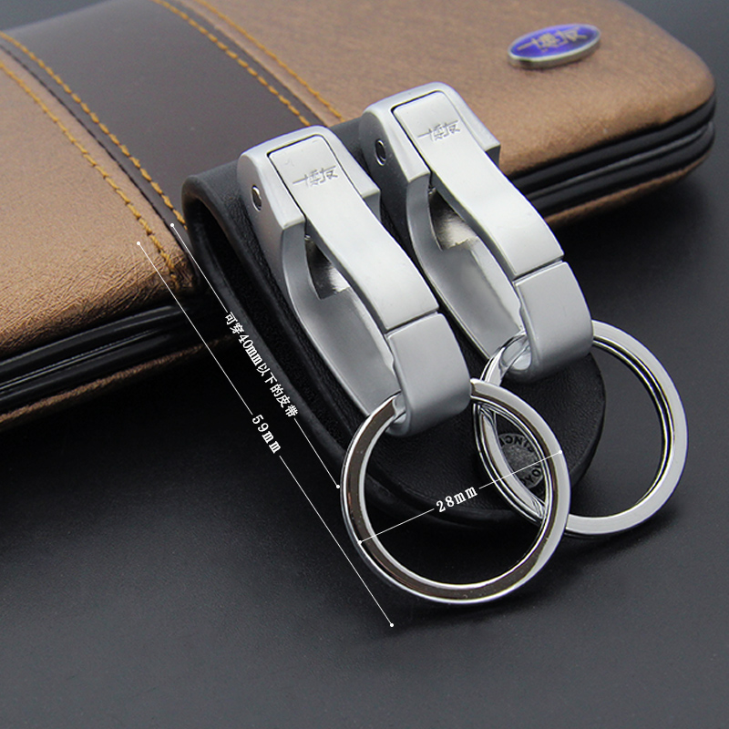 Bo Friends leather leather keychain men's waist hanging wear belt lock metal key buckle pendant waist buckle business ideas