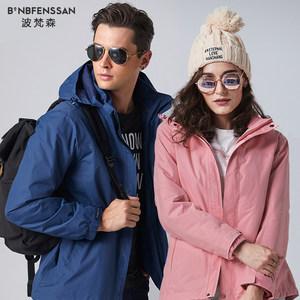 波梵森秋冬季男女户外冲锋衣三合一两件套防水保暖外套登山服潮牌
