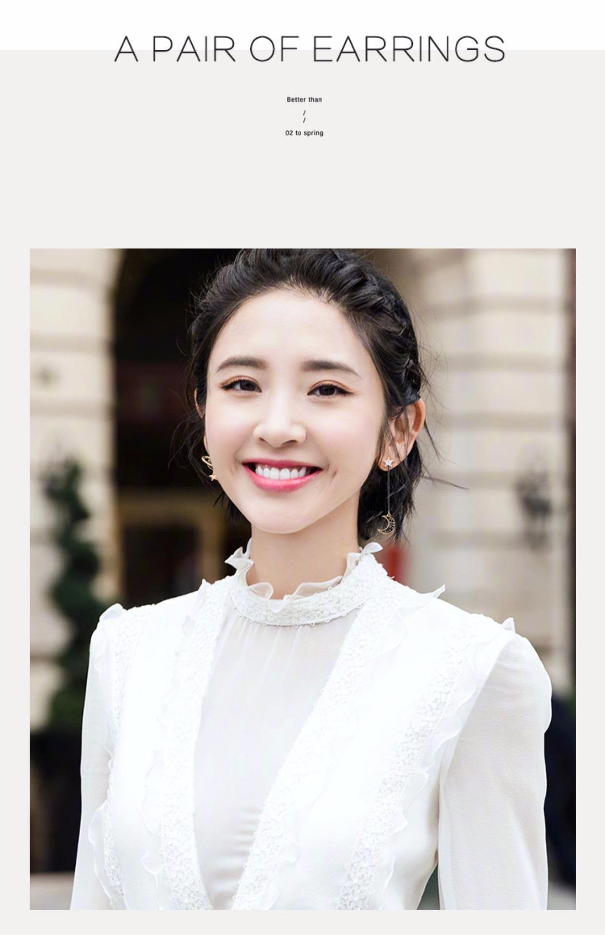 韩版长款吊坠流苏不对称星月耳环女