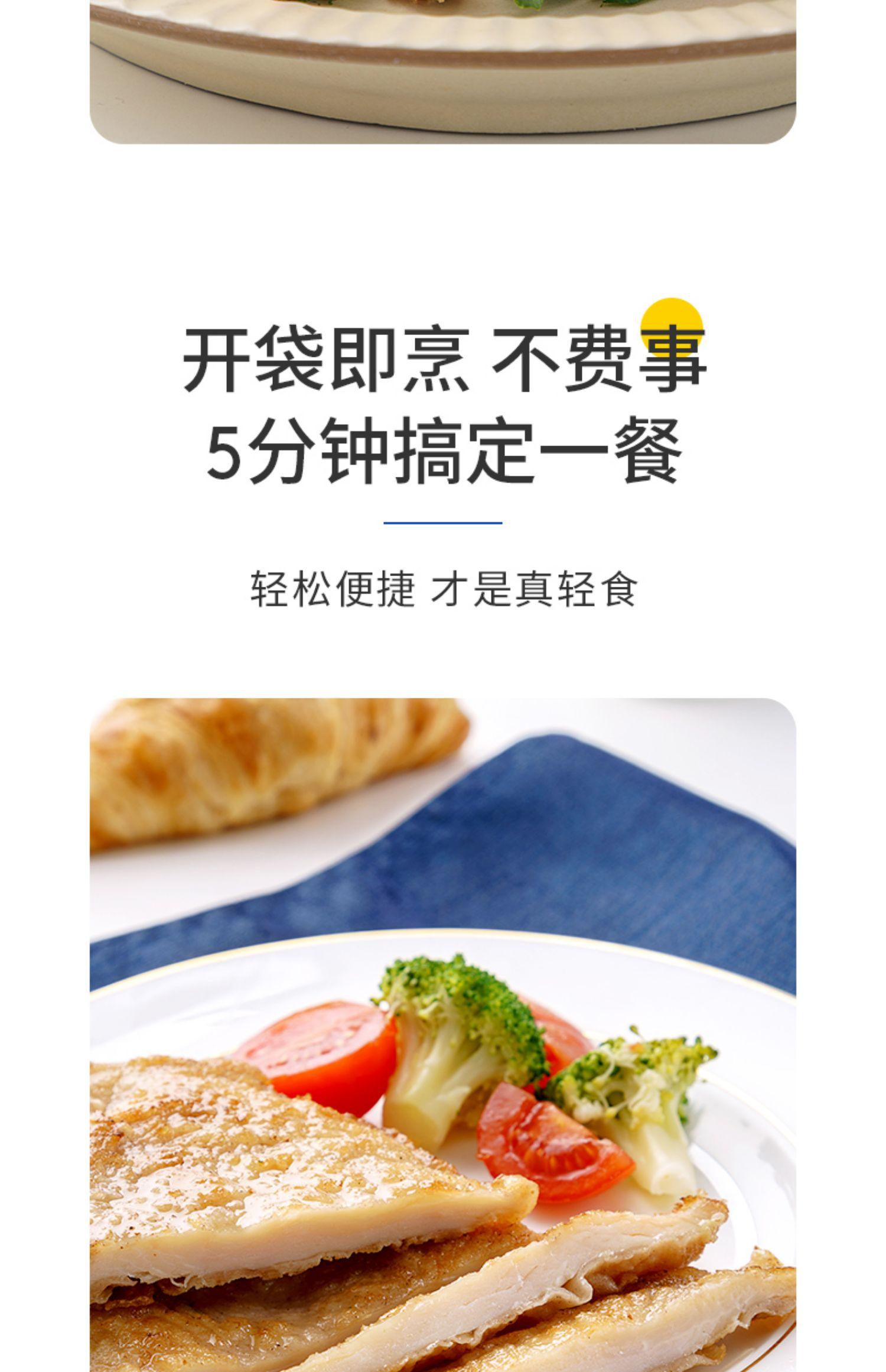 【小牛凯西旗舰店】超入味的香煎鸡排13片
