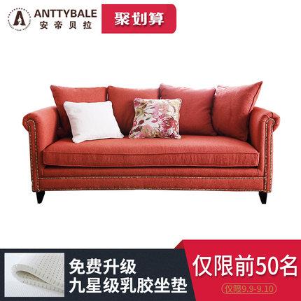 美式乡村沙发客厅小户型双三人简约风整装布艺沙发组合小美式沙发