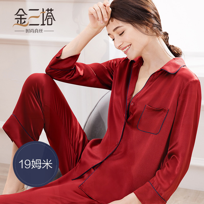 0f1bd3adbd Gold three tower silk pajamas women autumn long-sleeved two-piece set  weight pounds