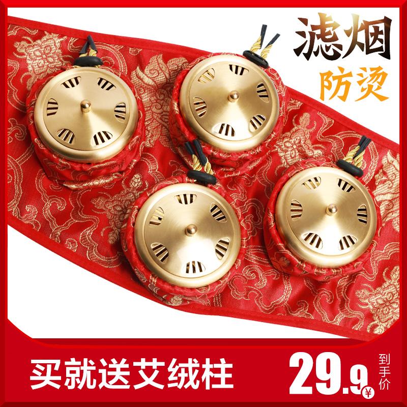布套v布套艾灸盒随身灸颈椎家用艾炙盒铜熏套盒艾盒炙器罐布袋仪器