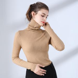 秋冬新款修身显瘦高领100%羊毛毛衣