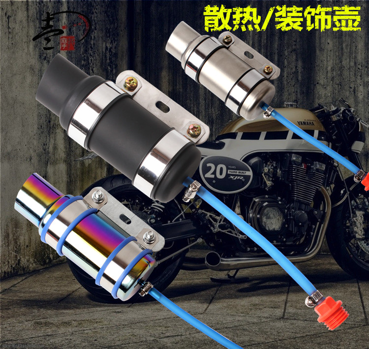 Motorcycle accessories off-road wildfire conversion Fuxi Fuxi scooter Honda radiator oil cooler