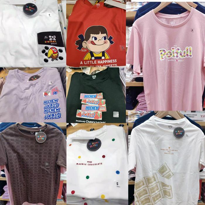 零食UNIQLO优衣库BRANDS日本女装品牌牛奶okashi不二家T恤糖果妹