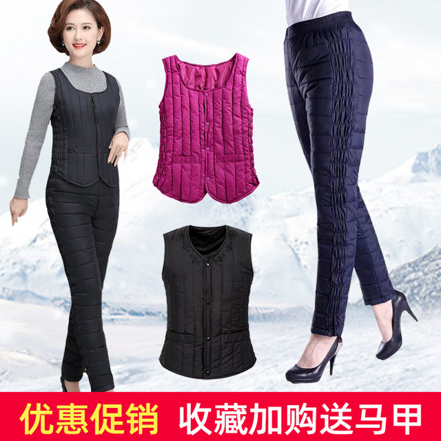 Antarctic winter middle-aged and elderly down pants for men and women wear high-waisted thickened straight-leg slimming plus size mother's cotton pants