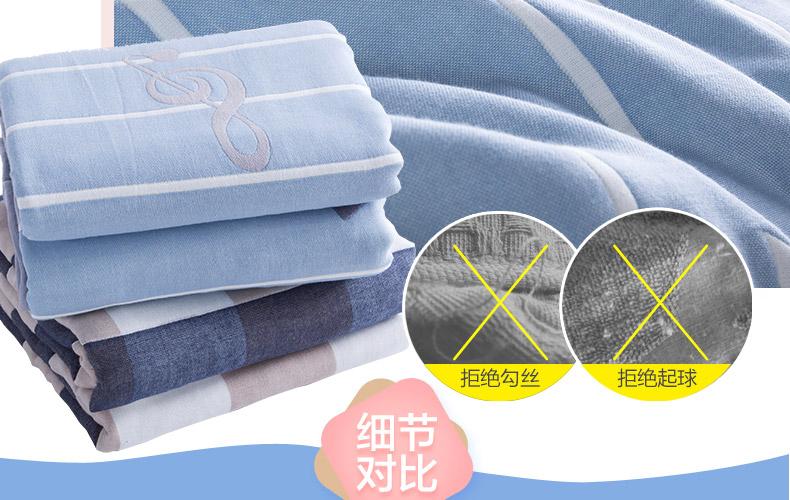 夏季纯棉纱布双人单人薄款六层空调毛巾夏凉被子毯子盖毯大人家用详细照片