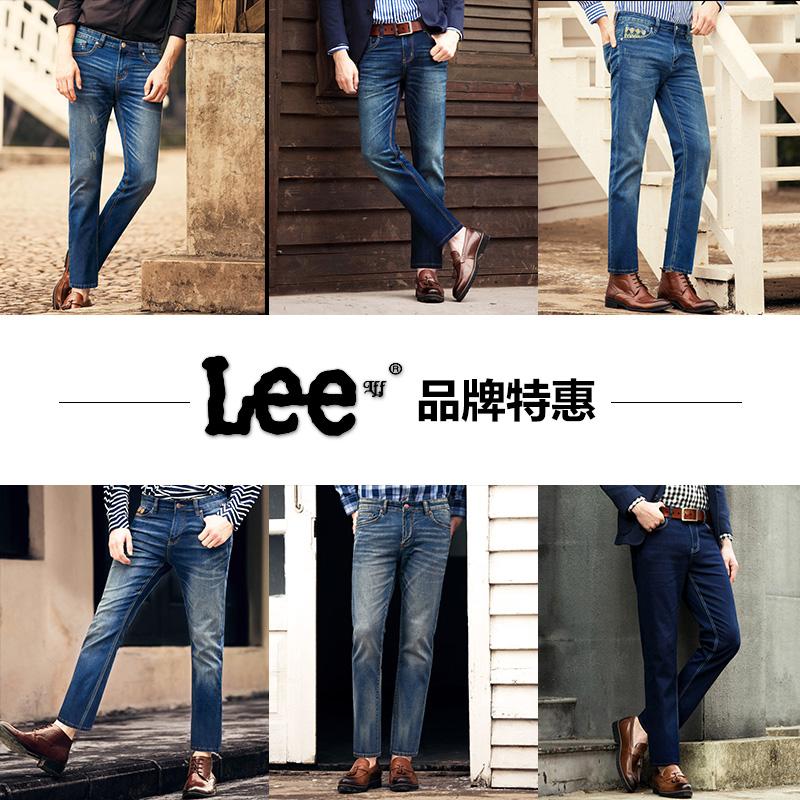 Lee lff专柜正品男士牛仔裤男修身直筒新款弹力休闲牛仔长裤男裤