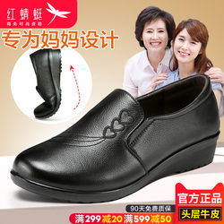 Red 蜻蜓 leather middle-aged leather shoes female soft bottom comfortable mother shoes flat old man women's shoes soft grammium single shoes