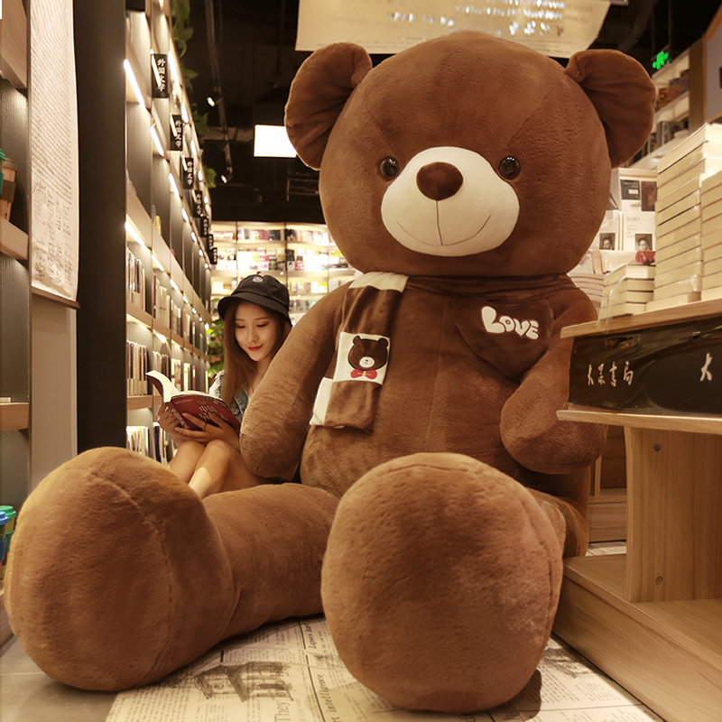 Teddy bear doll hug bear big bear plush toy 18 m to send girlfriend teddy bear doll hug bear big bear plush toy 18 m to send girlfriend doll female birthday gift panda publicscrutiny Gallery