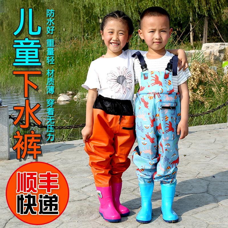 儿童雨胶鞋_沙滩玩水鞋_儿童水鞋_女士水鞋_ 玩水鞋 - 下午,发现喜欢