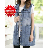 Fat sister cheese plus fertilizer XL denim vest female long 2020 spring and summer thin section MM200 kg vest