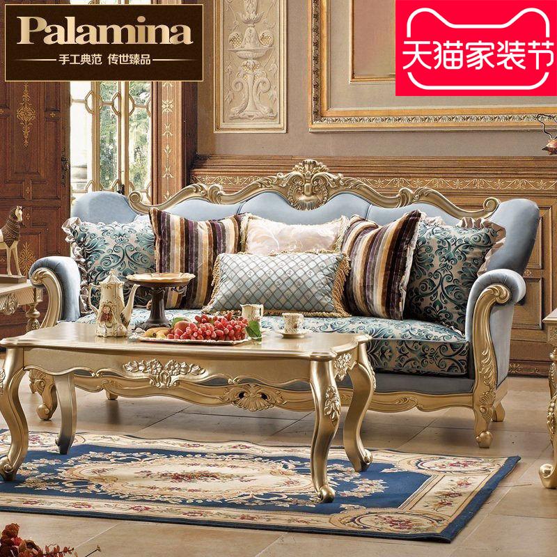 欧式布艺沙发组合 美式全实木客厅香槟金法式新古典简欧沙发轻奢