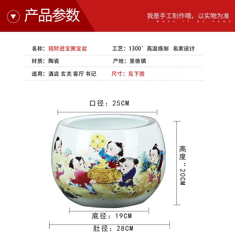 Jingdezhen ceramics cornucopia aquarium furnishing articles creative home sitting room porch decorate gifts flowerpot gifts