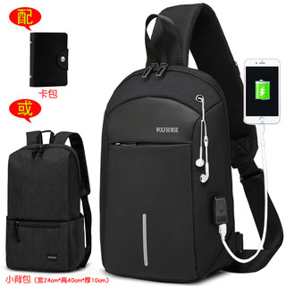 Chest bag men's casual small backpack Korean version of multi-function simple fashion shoulder bag tide portable messenger bag men's waist bag